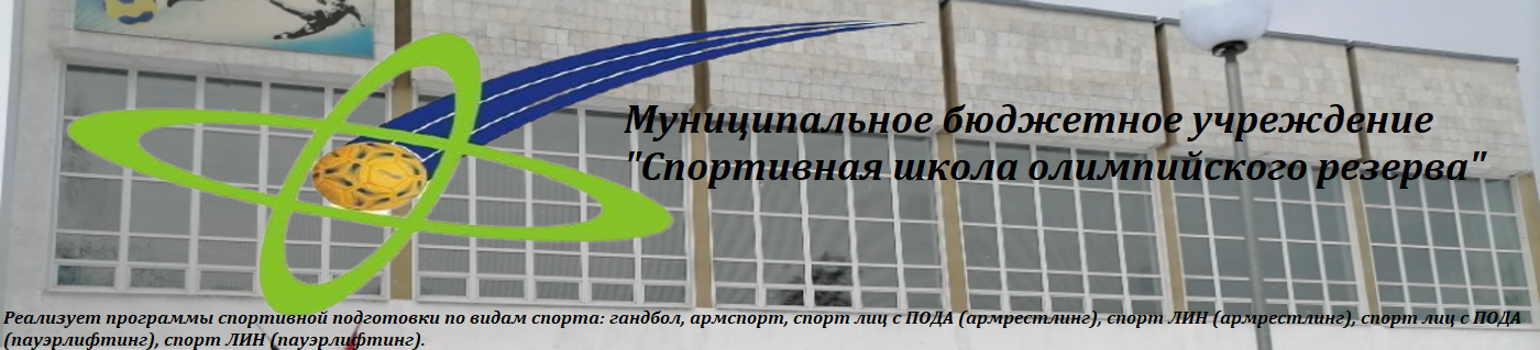 sdushor-protvino.ru